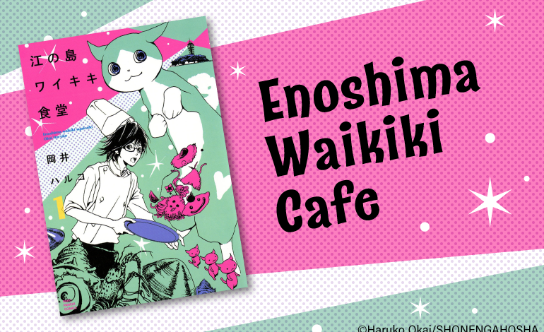 Photo of Enoshima Waikiki Cafe
