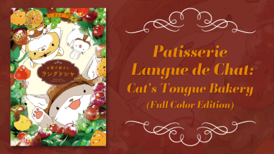 Photo of Patisserie Langue de Chat: Cat's Tongue Bakery (Full Color Edition)