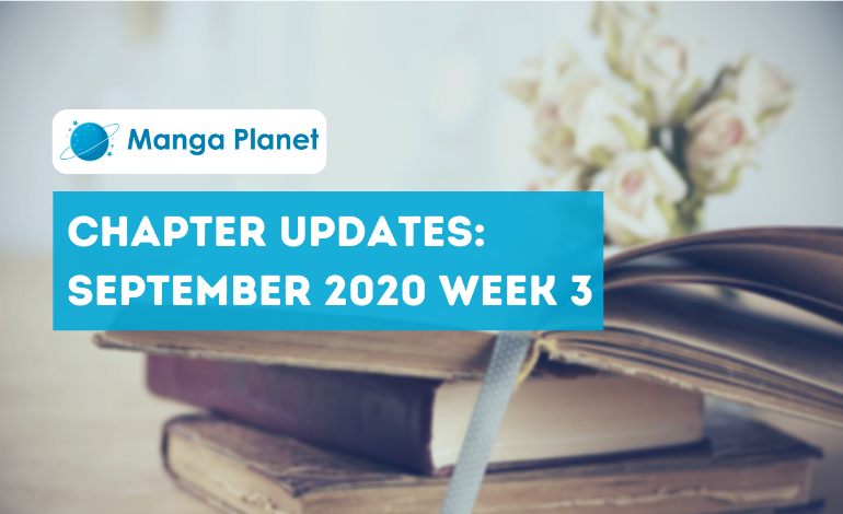 Manga Planet Update September