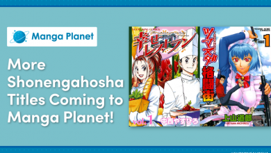 Photo of Manga Planet Adds More Manga Titles from Shonengahosha