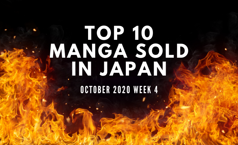 Photo of Top Ten Manga Sales Ranking: October 2020 Week 4