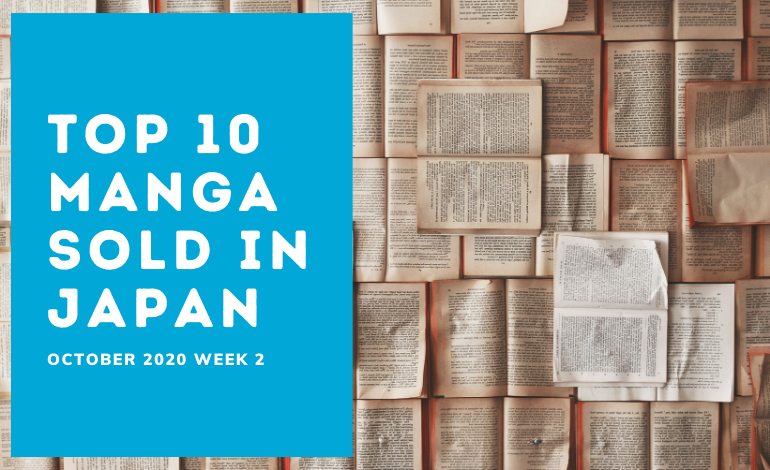 Photo of Top Ten Manga Sales Ranking: October 2020 Week 2