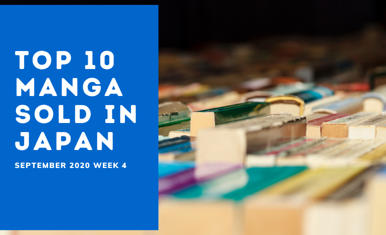 Photo of Top Ten Manga Sales Ranking: September 2020 Week 4