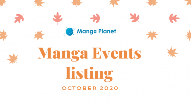 Photo of Manga Events October 2020: Manga Planet Listing