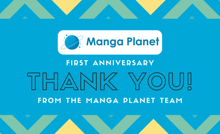 Manga Planet First Anniversary