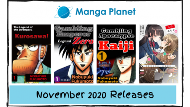 Photo of Manga Planet November 2020 Releases