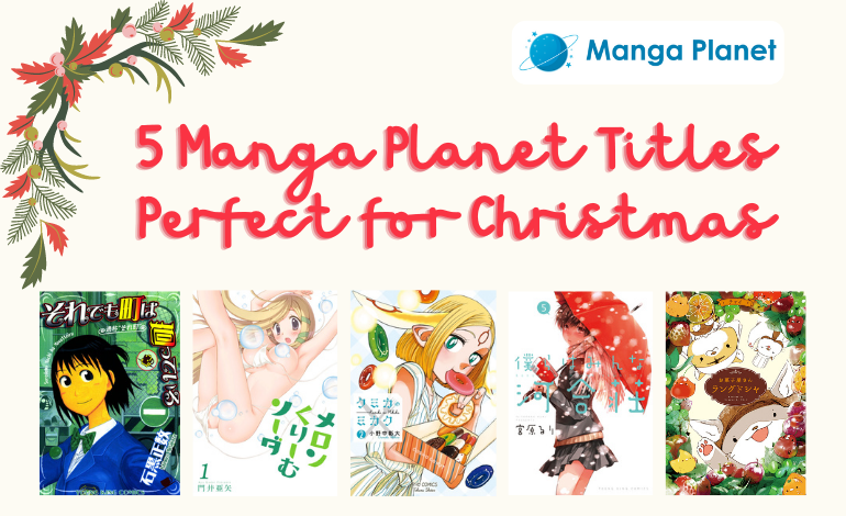 Photo of 5 Manga Planet Titles Perfect for the Christmas Season