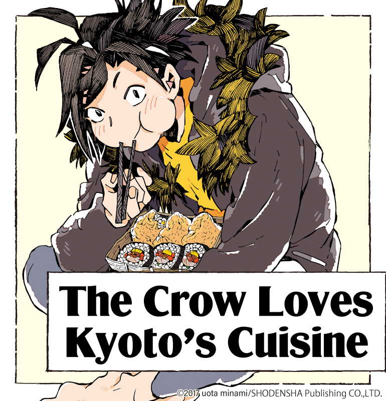 The Crow Loves Kyoto's Cuisine