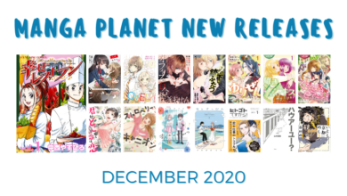 Photo of Manga Planet December 2020 Releases