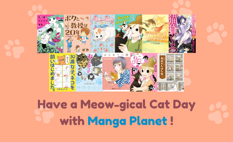Photo of Have a Meow-gical Cat Day with Manga Planet!
