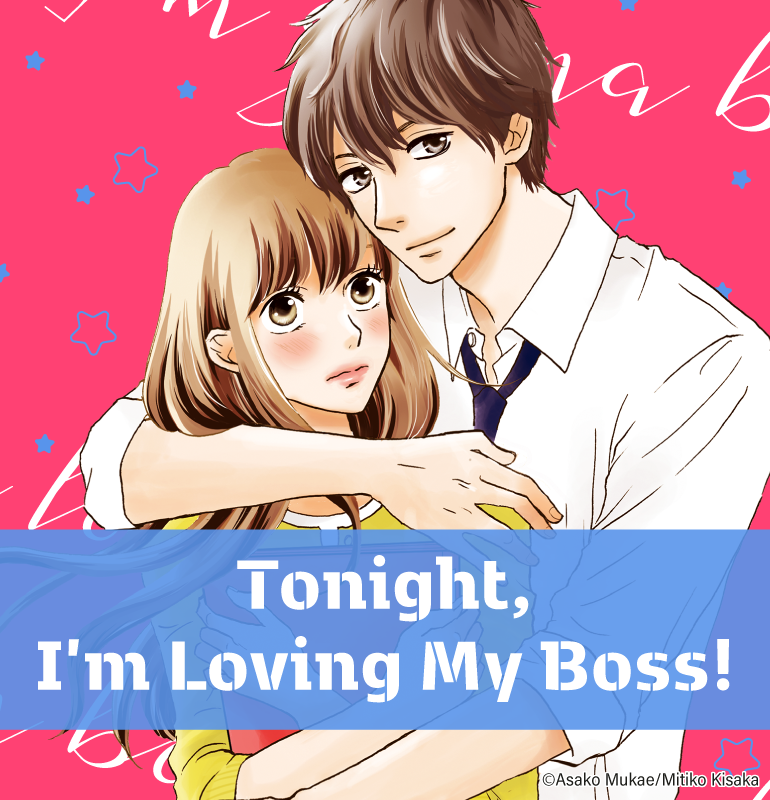 Tonight, I'm Loving My Boss!