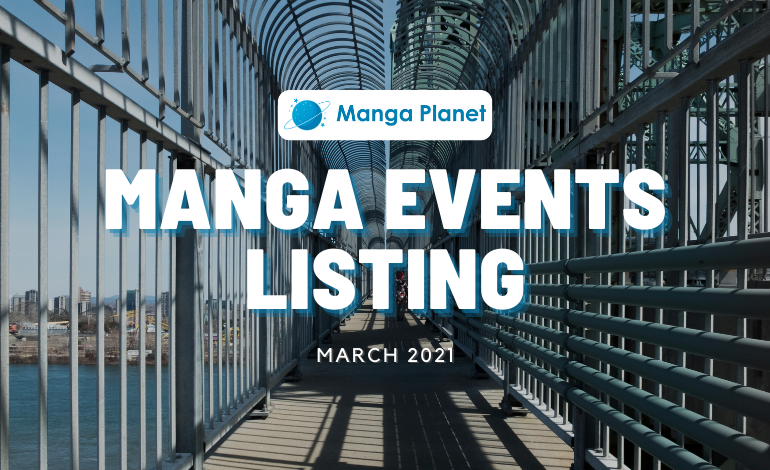 Photo of Manga Events March 2021: Manga Planet Listing