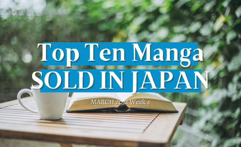 Top Ten Manga March